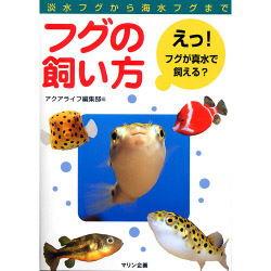fugunokaikata1