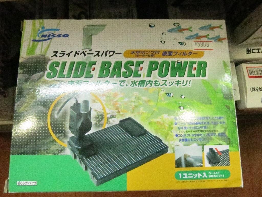 slidebase