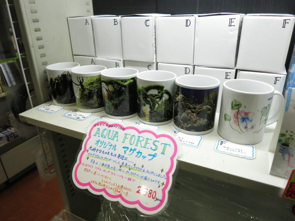 【新商品】オリジナルマグカップ 大好きなものをもっと身近に…