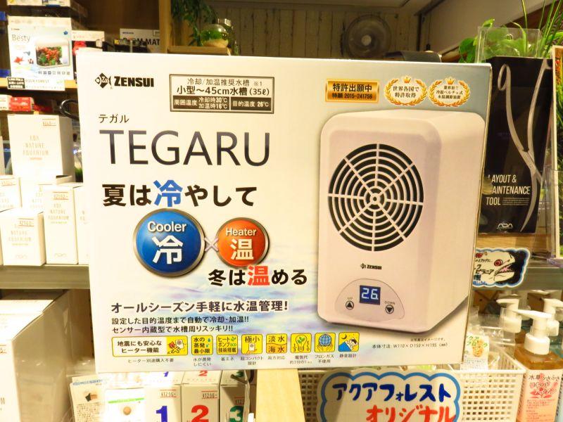 【ソラマチ店】ゼンスイ べスティ&TEGARU お持ち帰りセットご紹介