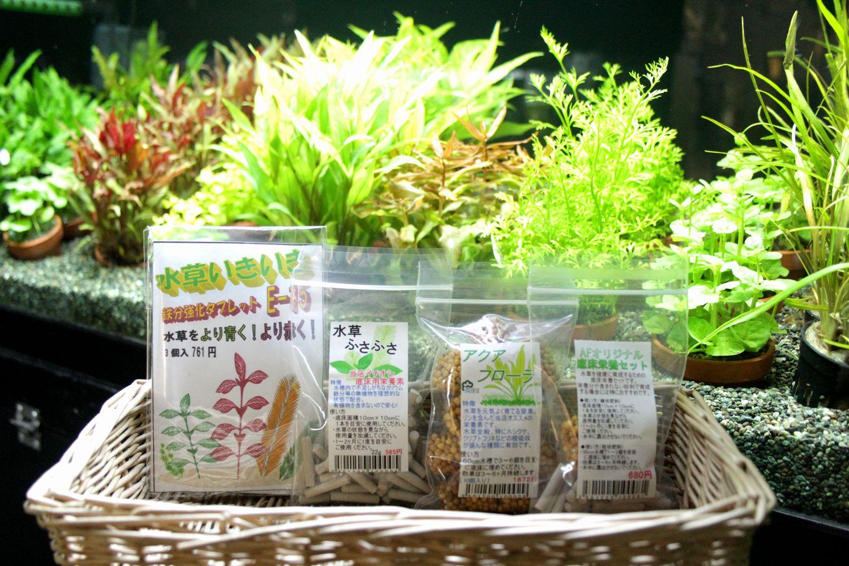 肥料 固形肥料 新
