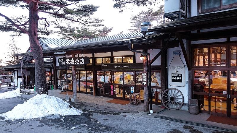 【新宿店】本日の入荷情報です!