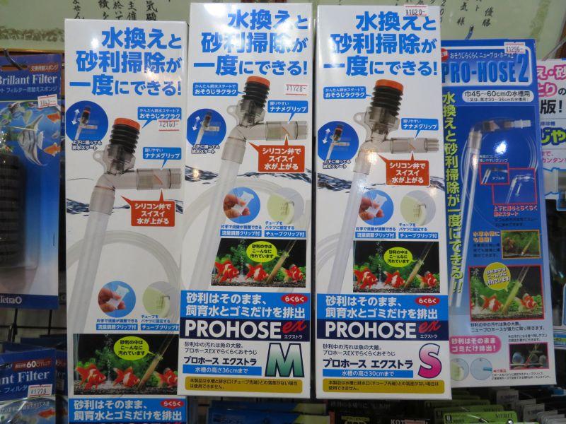 【新宿店】年末の大掃除道具!