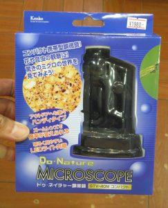 【新宿店】新商品 お手軽顕微鏡でミジンコ観察