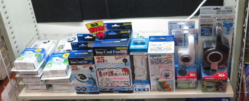 【新宿店】夏場の温度上昇対策は大丈夫ですか??