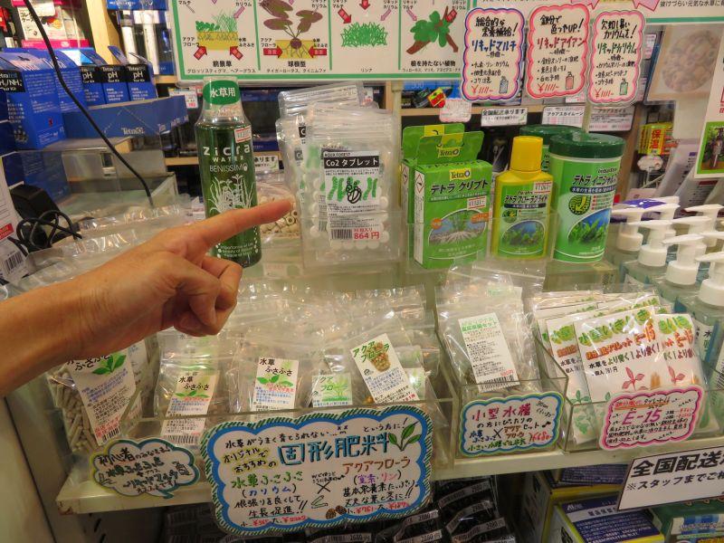 【新宿店】co2タブレット再販売致します!