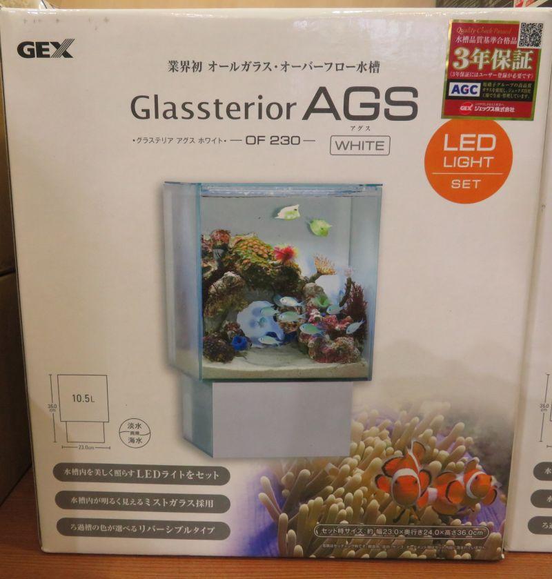【新宿店】GEX 小型オーバーフロー水槽セット AGS-OF230 ホワイト入荷!
