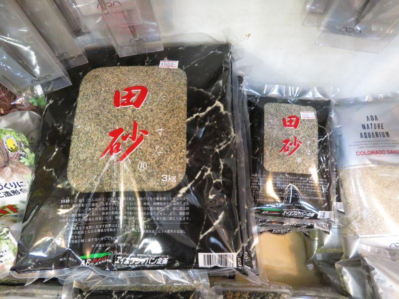 【新宿店】田砂&木化石入荷いたしました!