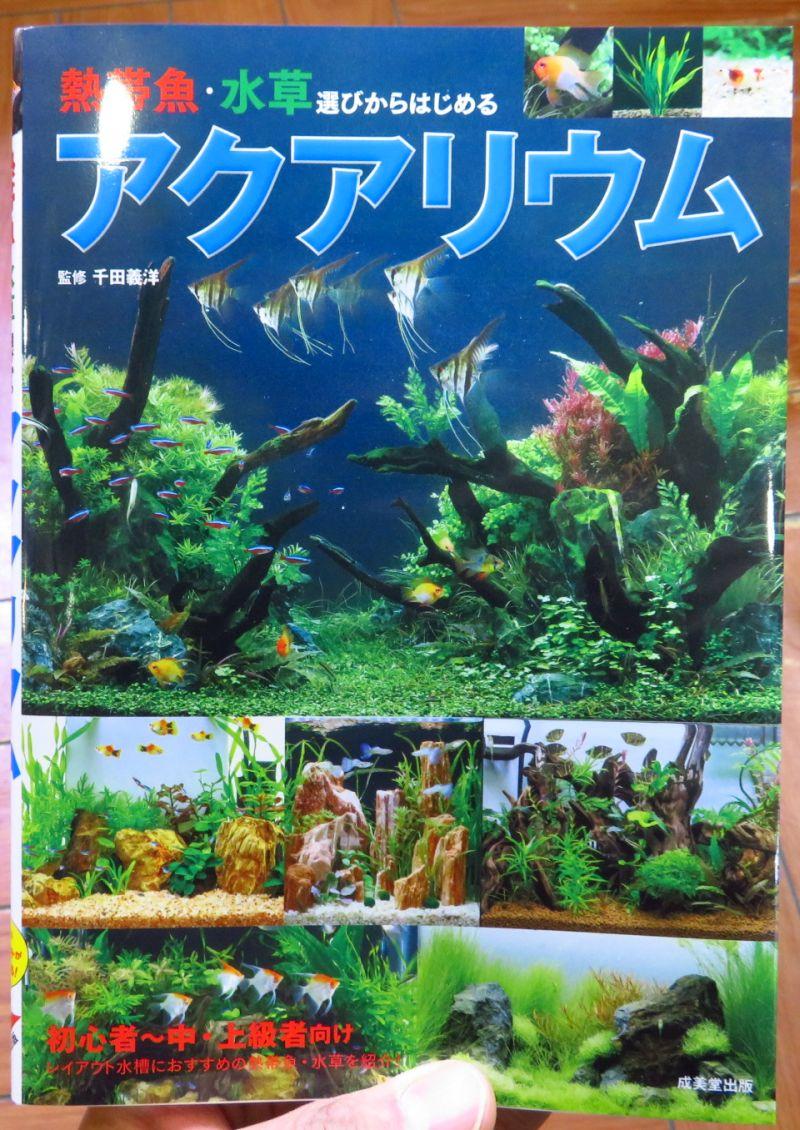 【新宿店】新書籍発売!