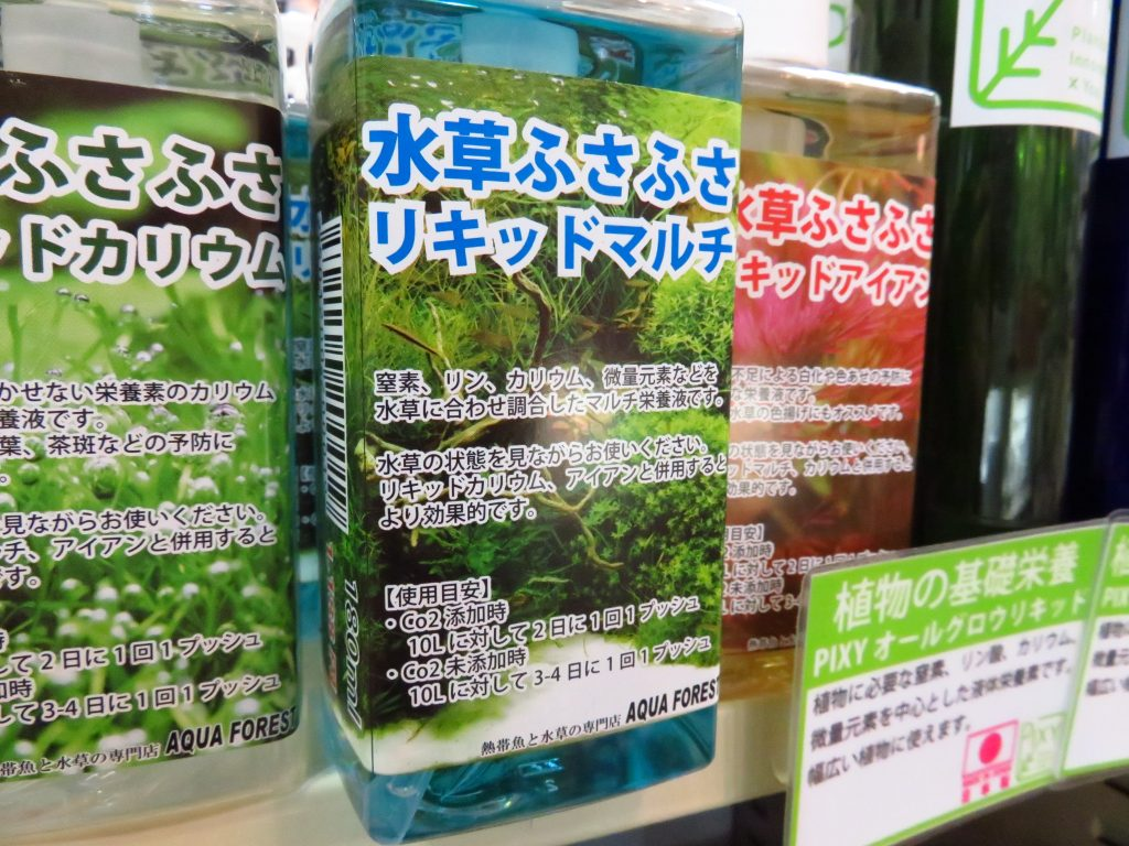 【新宿店】4月1日~「新生活応援フェア!」
