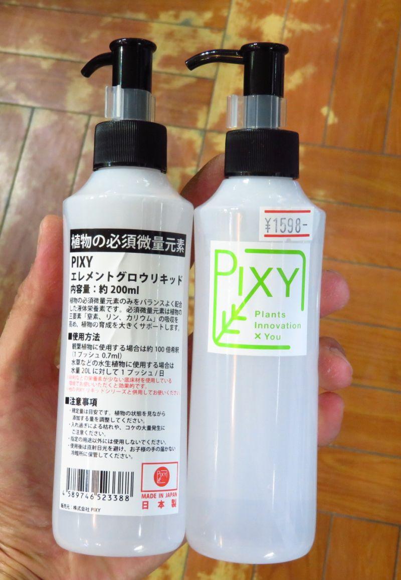 【新宿店】PIXY エレメントグロウリキッド新発売!
