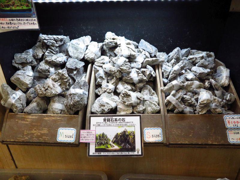 【新宿店】青龍石系の石大量入荷しました。