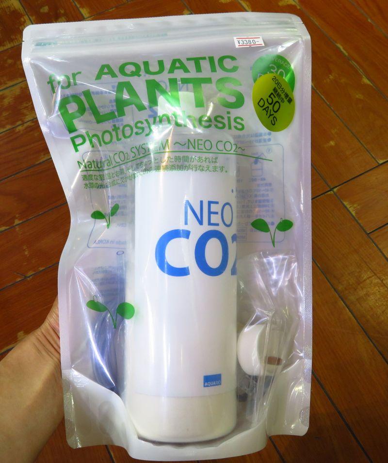 【新宿店】発酵式CO2セット「NEO CO2」で手軽に二酸化炭素の効力を実感できます。