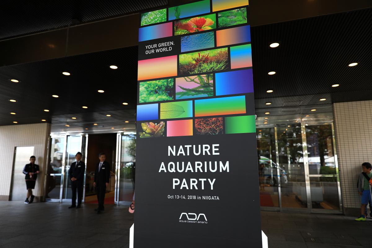 ネイチャーアクアリウムパーティー2018