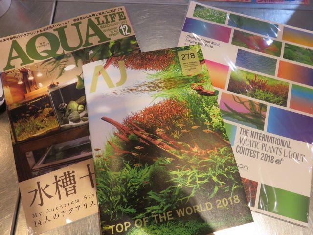 【新宿店・ソラマチ店】各種書籍入荷しております。