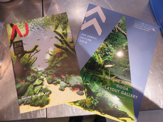 【新宿店 ソラマチ店】アニュアルエディションとAJ最新刊が入荷しております!