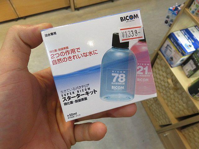 【ソラマチ店】立ち上げセール品のご案内!part1