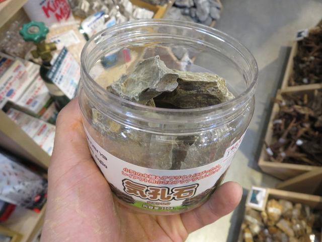 【ソラマチ店】黄虎石が入荷しました!