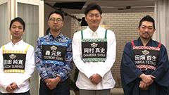 再告知!テレビ東京 5月18日(土)午前11時3分放送  TVチャンピオン!