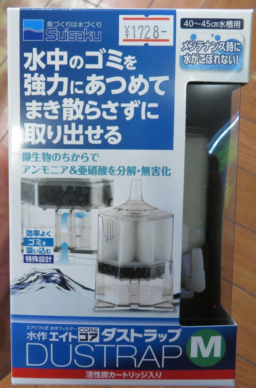 【新宿店】水作 エイトコアダストラップM 入荷しました。