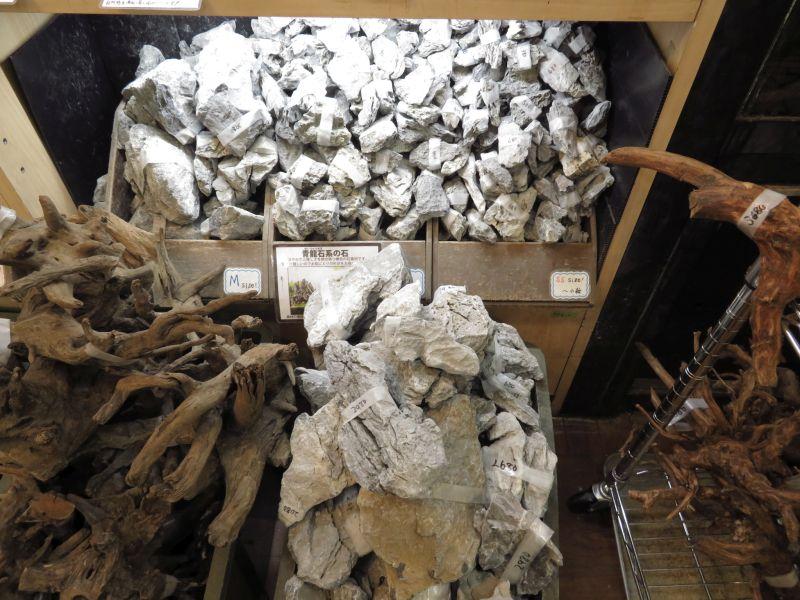 【新宿店】レイアウト素材 青龍石系の石 大量入荷しております
