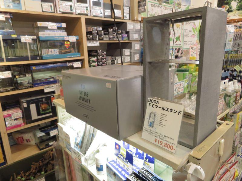 【新宿店】ADA  fcツールスタンンド【メーカー欠品】、テラベースS、M、L ネオグラスエア入荷!
