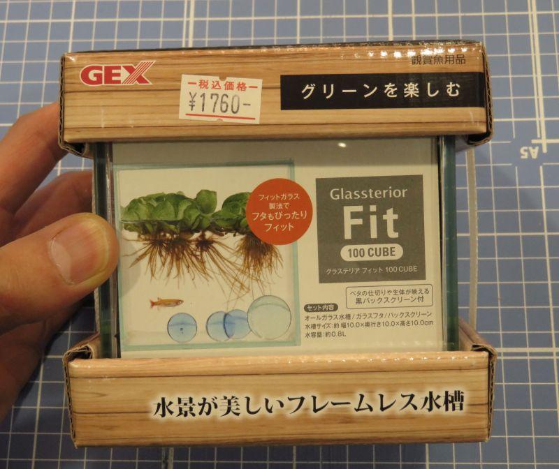 【新宿店】GEX社 グラステリアフィットシリーズ発売