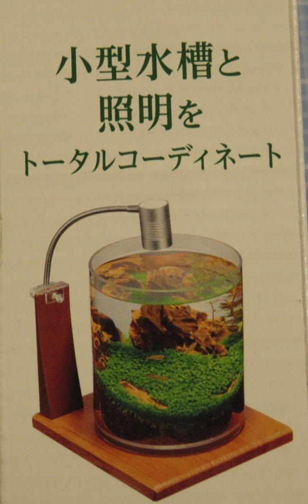 【新宿店】GEX グラスベースメープル200発売