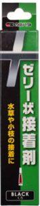 【新宿店】カラー接着剤発売!