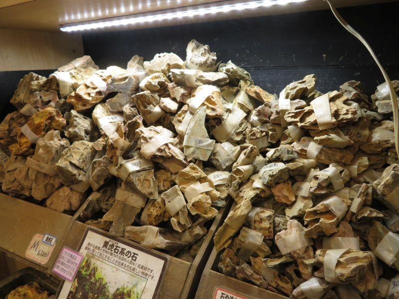 【新宿店】黄虎石系の石大量入荷しました!