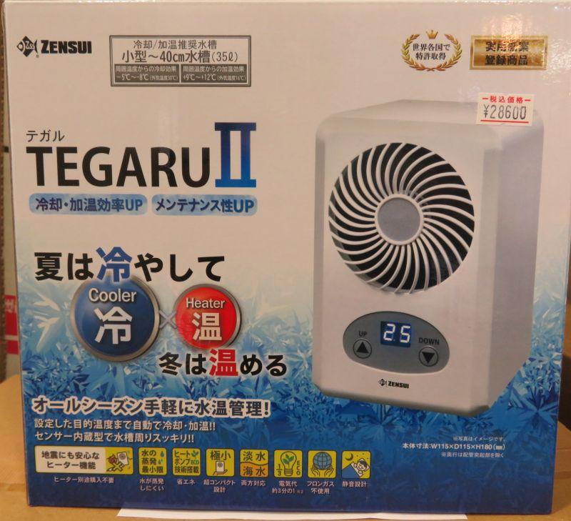 【新宿店】冬も大活躍の外部式冷暖機 TEGARU2