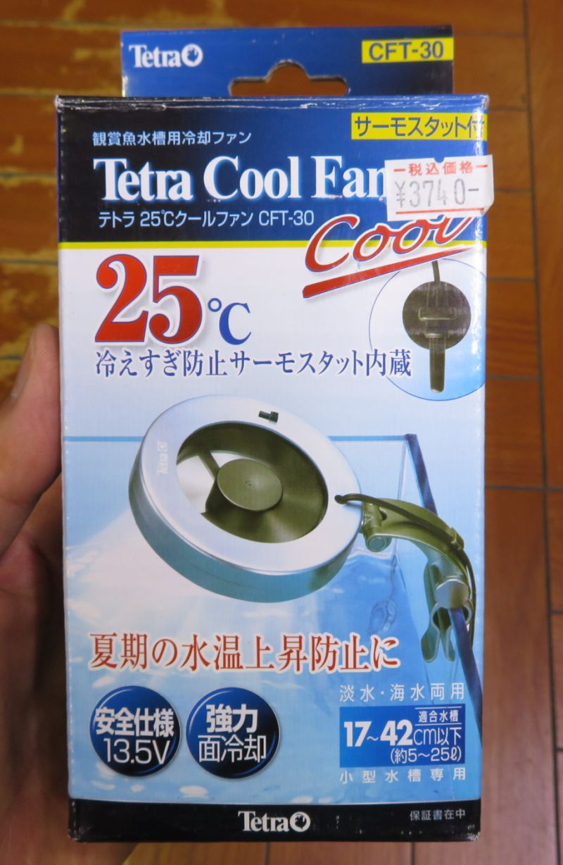 【新宿店】冷却ファン必須!今年の残暑は厳しいようです。