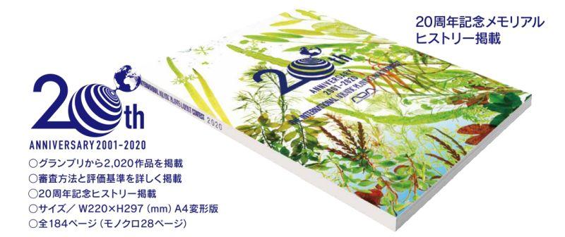 【新宿店】予告 ADAコンテストブック12月9日(水)頃入荷予定です
