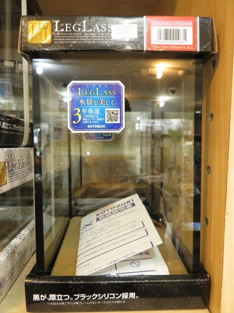 【新宿店】小型水槽設置