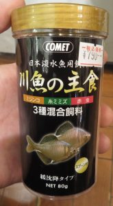 【新宿店】イトスイ どじょうの主食、川魚の主食 在庫しました。
