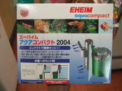 エーハイム社の新商品アクアコンパクト2004入荷しました