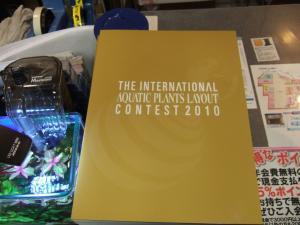 ADA コンテストブック2010入荷しました