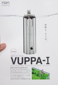 ADA新商品のお知らせ 9月10日ごろ入荷予定VUPPA-I(ブッパⅠ)