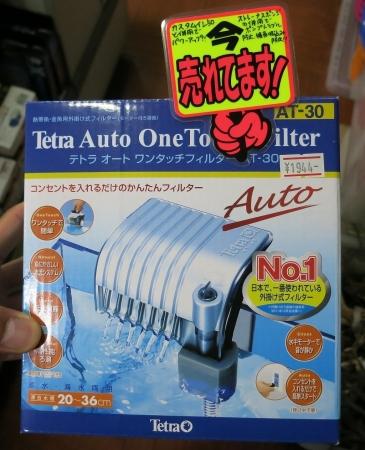 【新宿店】外掛けフィルターを能力アップ!