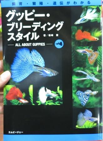 新しい本のご紹介